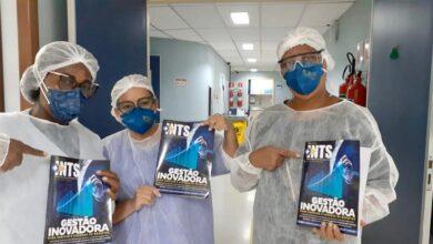 Foto: Ascom / Hospital Espanhol